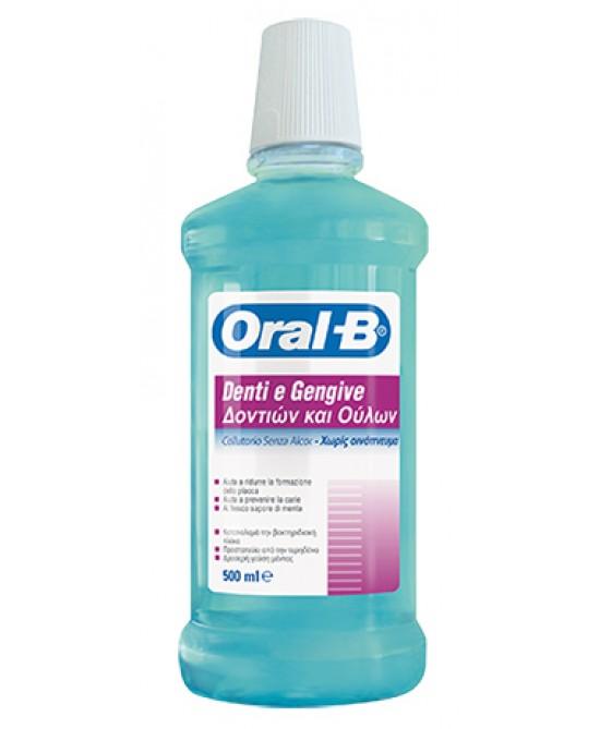 Image of Oral-B Collutorio Denti e Gengive 500 ml 8001841411002