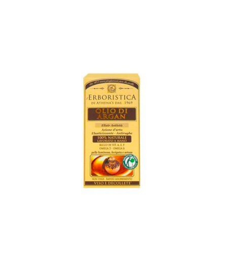 Olio di Argan Elisir Antietà 50 ml