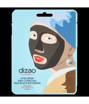 Boto-Mask Maschera Viso E Collo